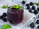 Рецепта Нектар / сок / сироп от къпини в бутилки